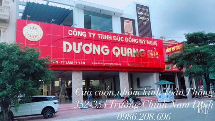 Dịch vụ sửa chữa cửa cuốn tại Ý Yên Nam Định giá thành rẻ